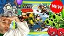 НОВЫЙ LEGO PLANTS VS ZOMBIES! КОНСТРУКТОР ЗОМБИ ПРОТИВ РАСТЕНИЙ И ДОКТОР ЗЛЮ - ВОЗДУШАЯ БИТВА!