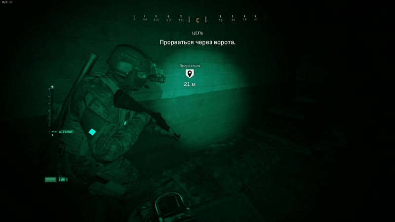 Call of Duty Modern Warfare Волчье логово