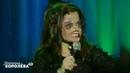 Наташа Королева Последний поезд live 1999 г