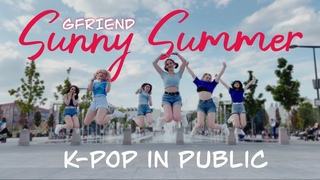 [KPOP IN PUBLIC] [ONE TAKE] GFRIEND (여자친구) — Sunny Summer (여름여름해) | 커버댄스 by WISH [RUSSIA, MOSCOW]