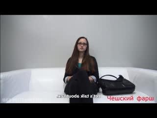 Czech: Czech Casting - Martina (E0202) (porno,sex,full,xxx,couples,fuck,suck,lick,pussy,teen,blowjob)