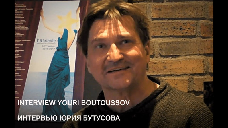 INTERVIEW YOURI BOUTOUSSOV - ИНТЕРВЬЮ ЮРИЯ БУТУСОВА