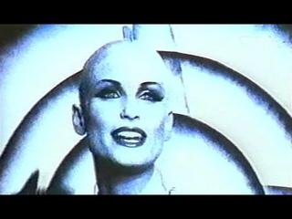 Technohead - Headsex 1995