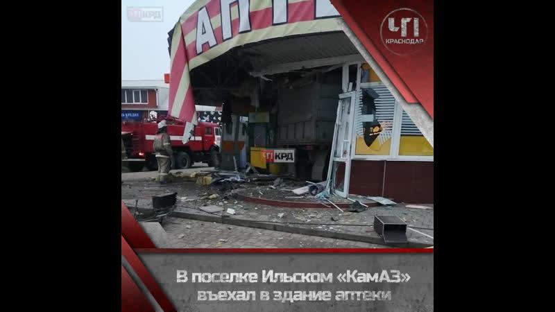В поселке Ильском КамАЗ въехал в здание аптеки и магазина