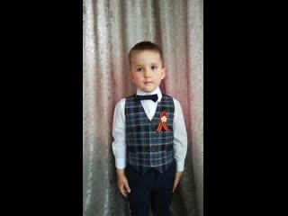 (1) Максимов Савелий 5 лет. МДОУ Игринский детский сад #8