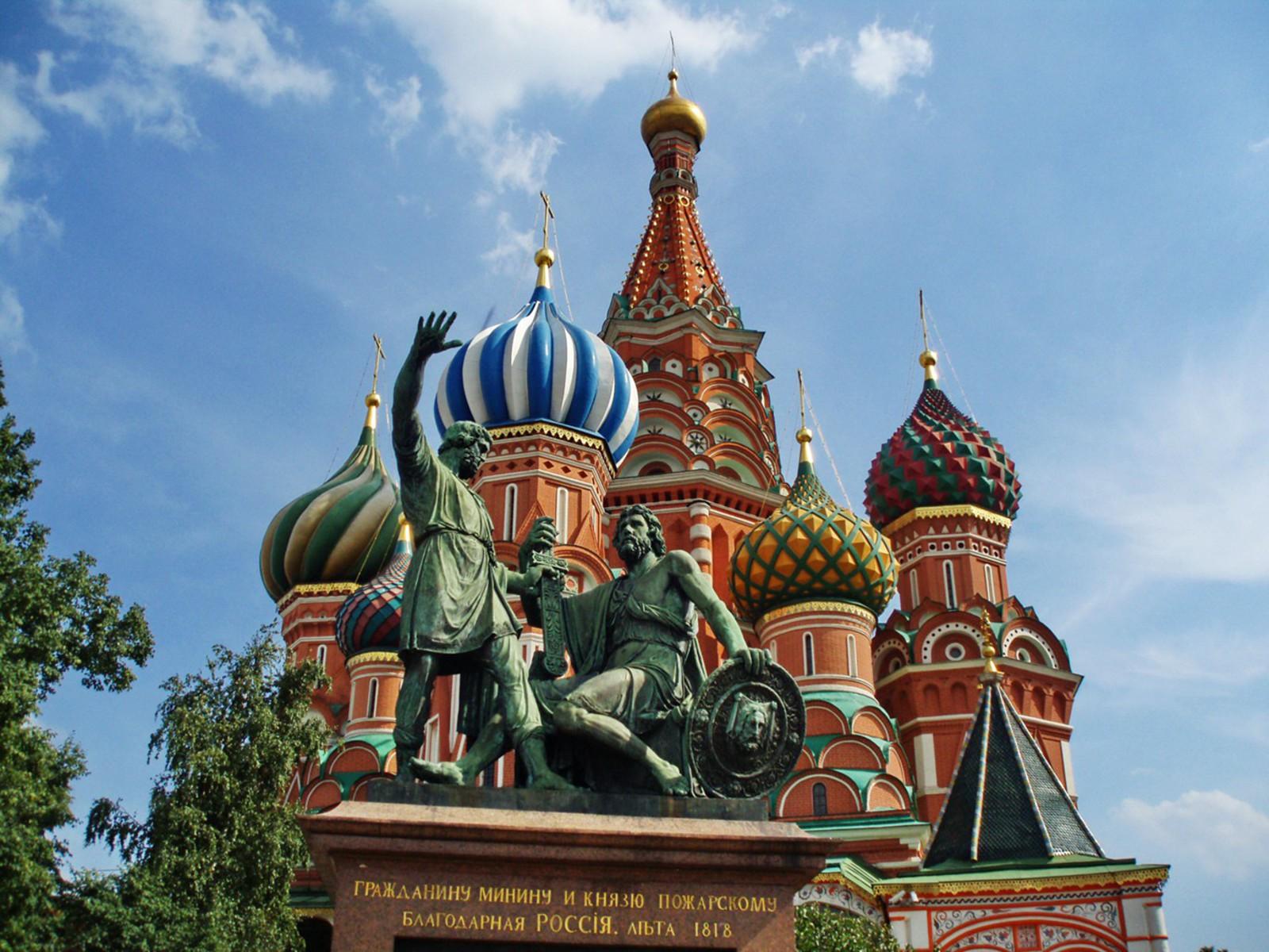 4 noiembrie - Ziua Unității Naționale în Rusia