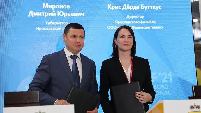 Компания «Такеда» вложит 2,3 млрд рублей в развитие производства в Ярославле