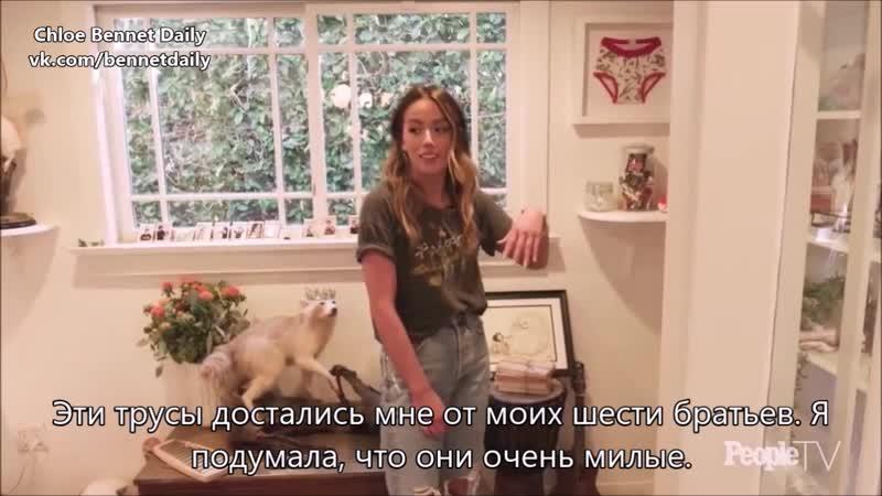 В доме Хлои Беннет для портала PeopleTV 2019 русские субтитры