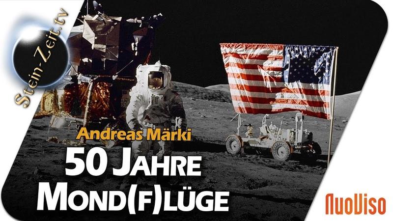 50 Jahre Mond f lüge Andreas Märki im Gespräch mit Robert Stein