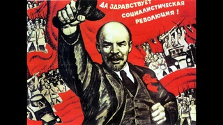 Kaiserredux Custom Super Events: Russian Unification| All the leaders of the Bolsheviks