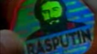 """Водка Распутин Vodka Rasputin """"Я вам подмигиваю"""" Реклама 90-х годов"""