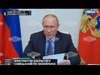 Путин раскритиковал министров из-за роста цен на продукты