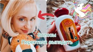 Масло для роста и против выпадения волос. Аюрведическое Масло Sesa