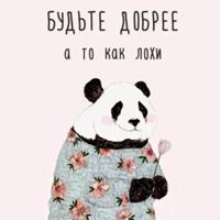 Фотография анкеты Нади Туфелькиной ВКонтакте