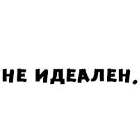Фотография Валентина Кушнира ВКонтакте