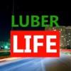 Люберцы Life™