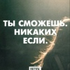 Nebo I-Zemlya