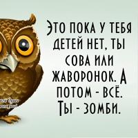 Фотография Зульфии Рахимовой ВКонтакте