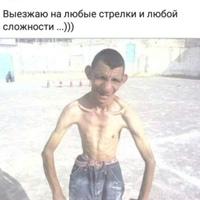 Фотография Федора Ивановского ВКонтакте