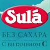 Sula — курс на здоровье!