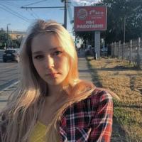Фотография Алёны Селезнёвы ВКонтакте