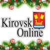 Kirovsk-online.ru - Кировск Ленинградская обл.