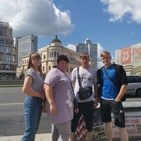 Фотография Дмитрия Дружинина ВКонтакте