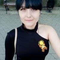 Личная фотография Марии Марченко
