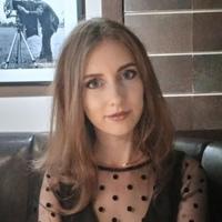 Фотография страницы Ирины Хуторской ВКонтакте