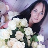 Виктория Вильчинская