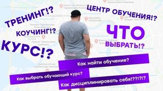 Как обучиться веб-дизайну Какое обучение выбрать Где учиться на веб-дизайнера