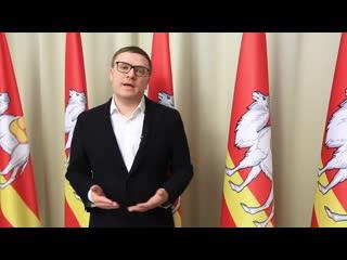 Алексей Текслер о первом этапе снятия ограничений