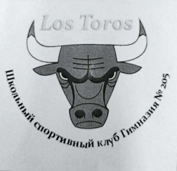 Лого клуба Los Toros