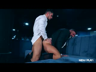 [MenAtPlay] Job Security (Dato Foland, Marco Napoli) 1080p