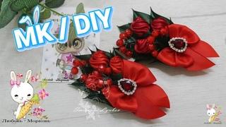 Заколка БУКЕТ РОЗ и сбоку бантик ;) / МК канзаши/ DIY Hairpin BOUQUET ROSES