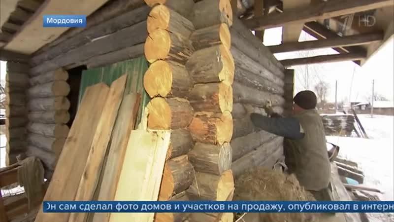 Шо́кша село в Теньгушевском районе Мордовии 2021