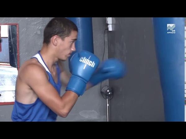 Сборная КЧР по боксу получила наборы новой спортивной амуниции