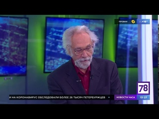Виктор Коренцвит об истории Петергофа