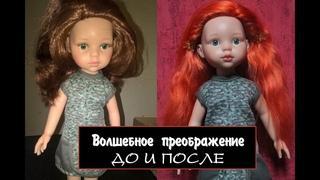 Прошивка Paola Reina. Новая прическа куклы. Часть 2