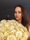 Екатерина Касторнова