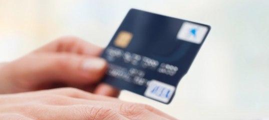 Узнать статус кредитной карты альфа банка