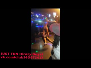 Стриптиз in club peru striptease член хуй голый naked nude cock penis public boobs