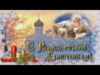 Утренник Рождественский, 2020.