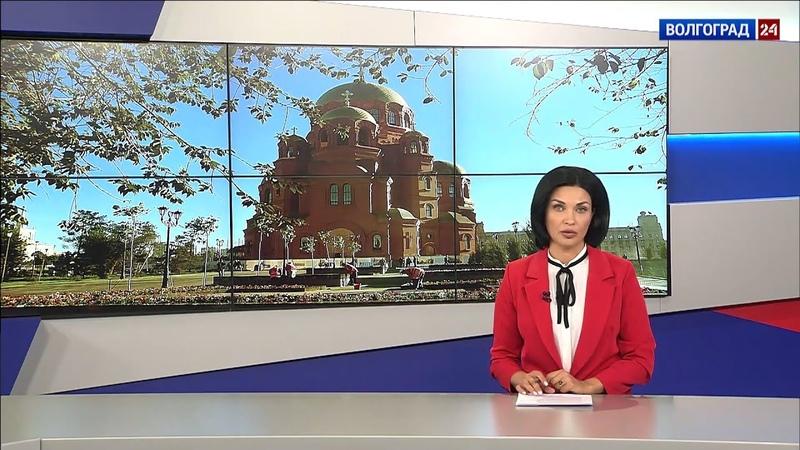 Собор Александра Невского Александровский сад готов к приему волгоградцев и гостей региона