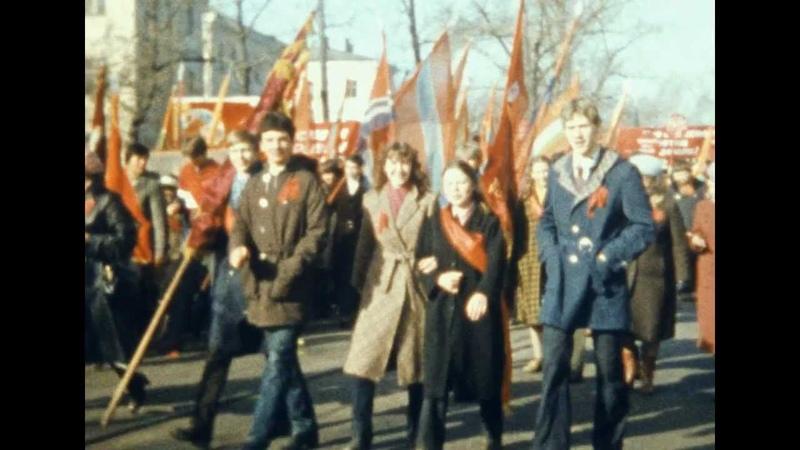 Оцифровка кинопленки 8 мм Моя родина СССР