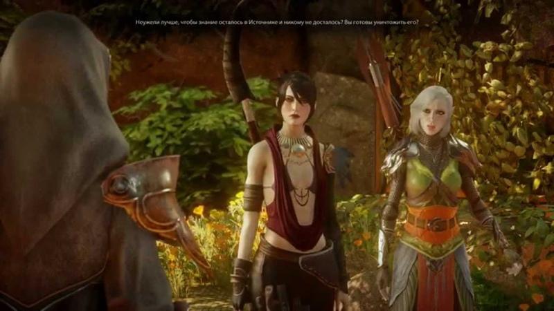 Dragon Age Инквизиция Храм Митал
