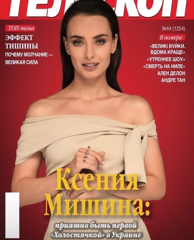 Bachelorette Ukraine - Season 1 - Ksenia Mishina - Discussion - *Sleuthing Spoilers* - Page 10 PZtEe3AOoNQ