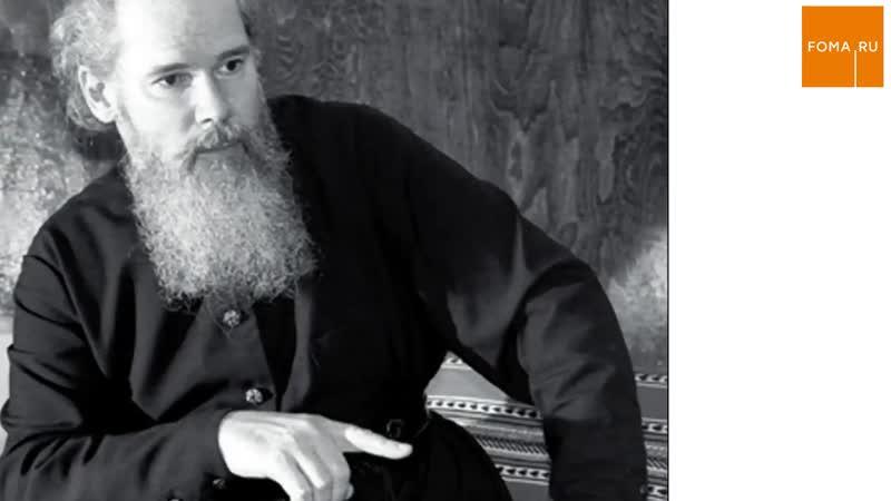 Цитаты Патриарха Алексия II