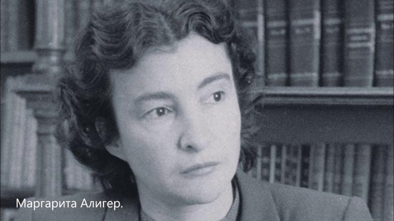 Маргарита Алигер Опять они поссорились в трамвае