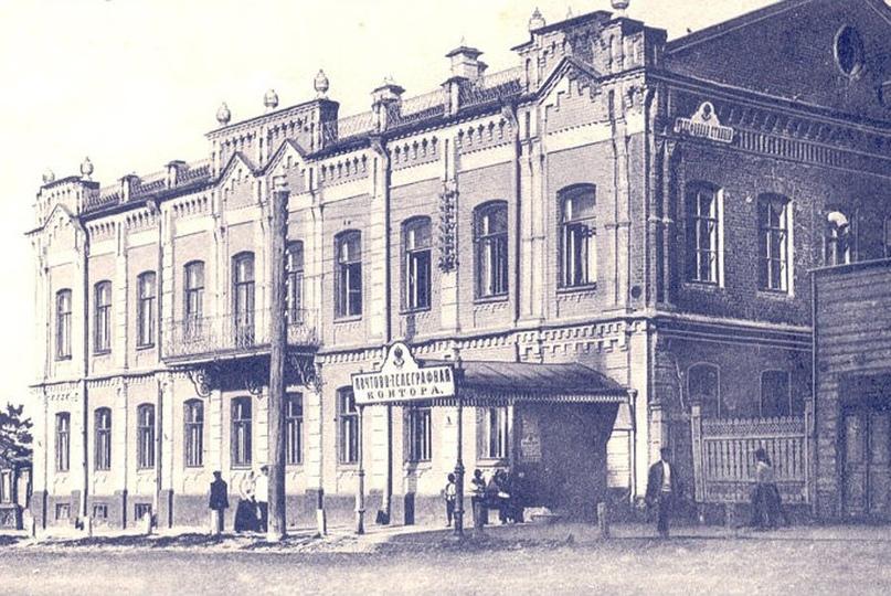Здание губернской почтво-телеграфной конторы. Дореволюционное фото.